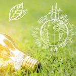 Miljøfyrtårn
